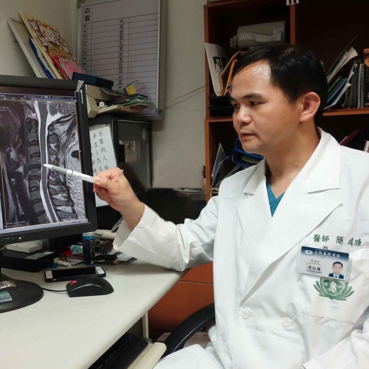 骨健康新鈣念 大林慈濟醫院副院長簡瑞騰分享醫療見聞