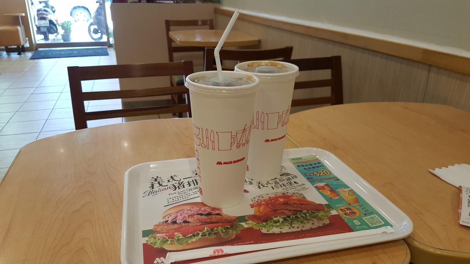 吃貨魂〉令人各種問號與各種怒的mos摩斯漢堡,早餐冰咖啡整人秀。