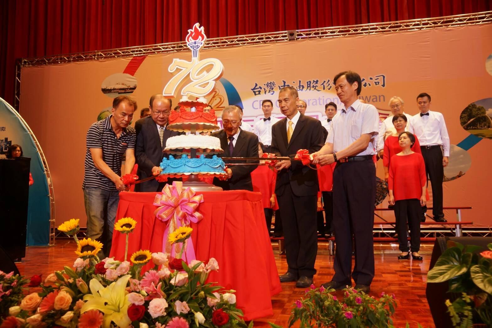 點亮心光》台灣中油72週年慶 用愛心點數關懷社會