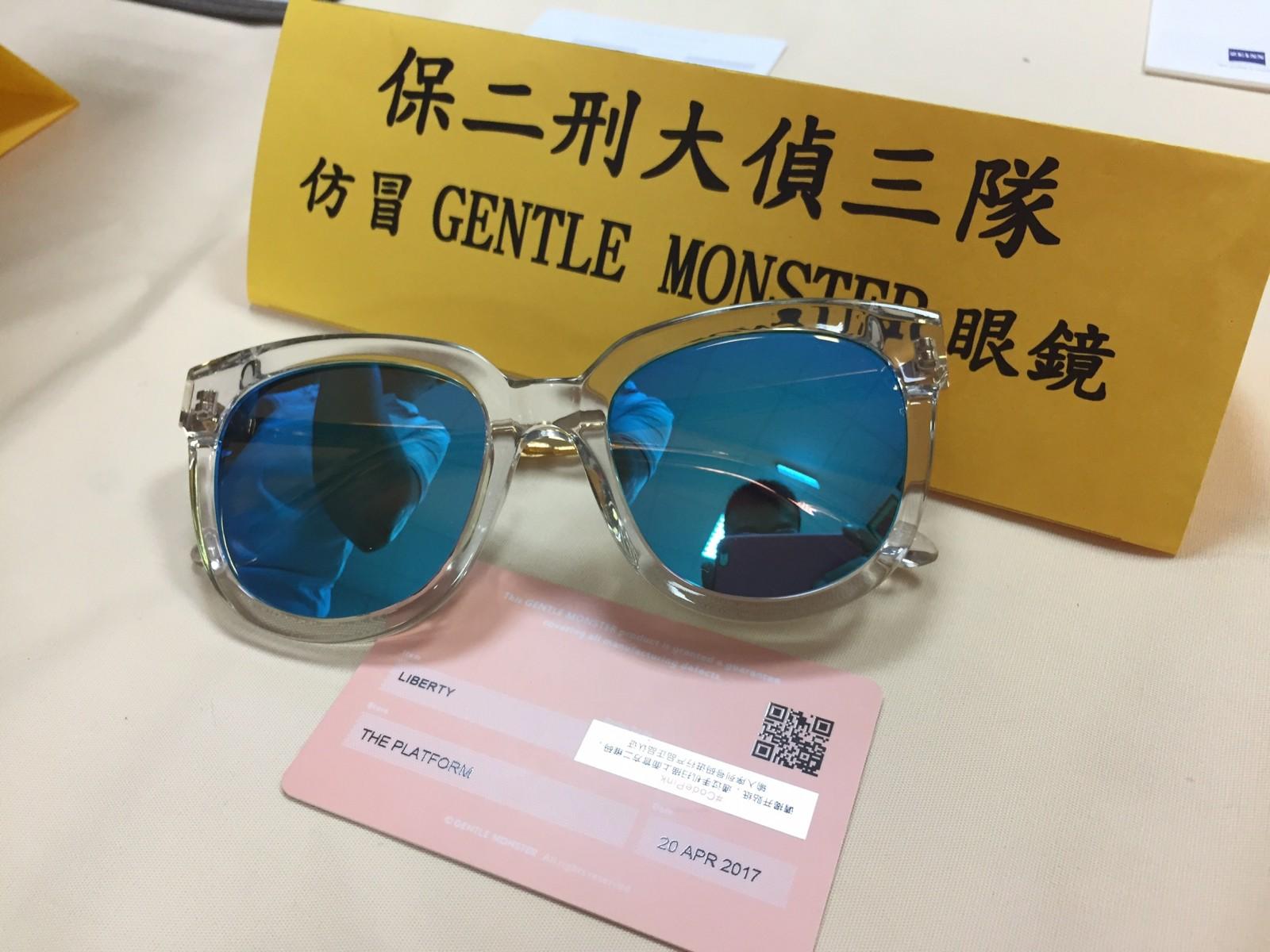 全智賢戴過》GENTLE MONSTER墨鏡 假的啦!