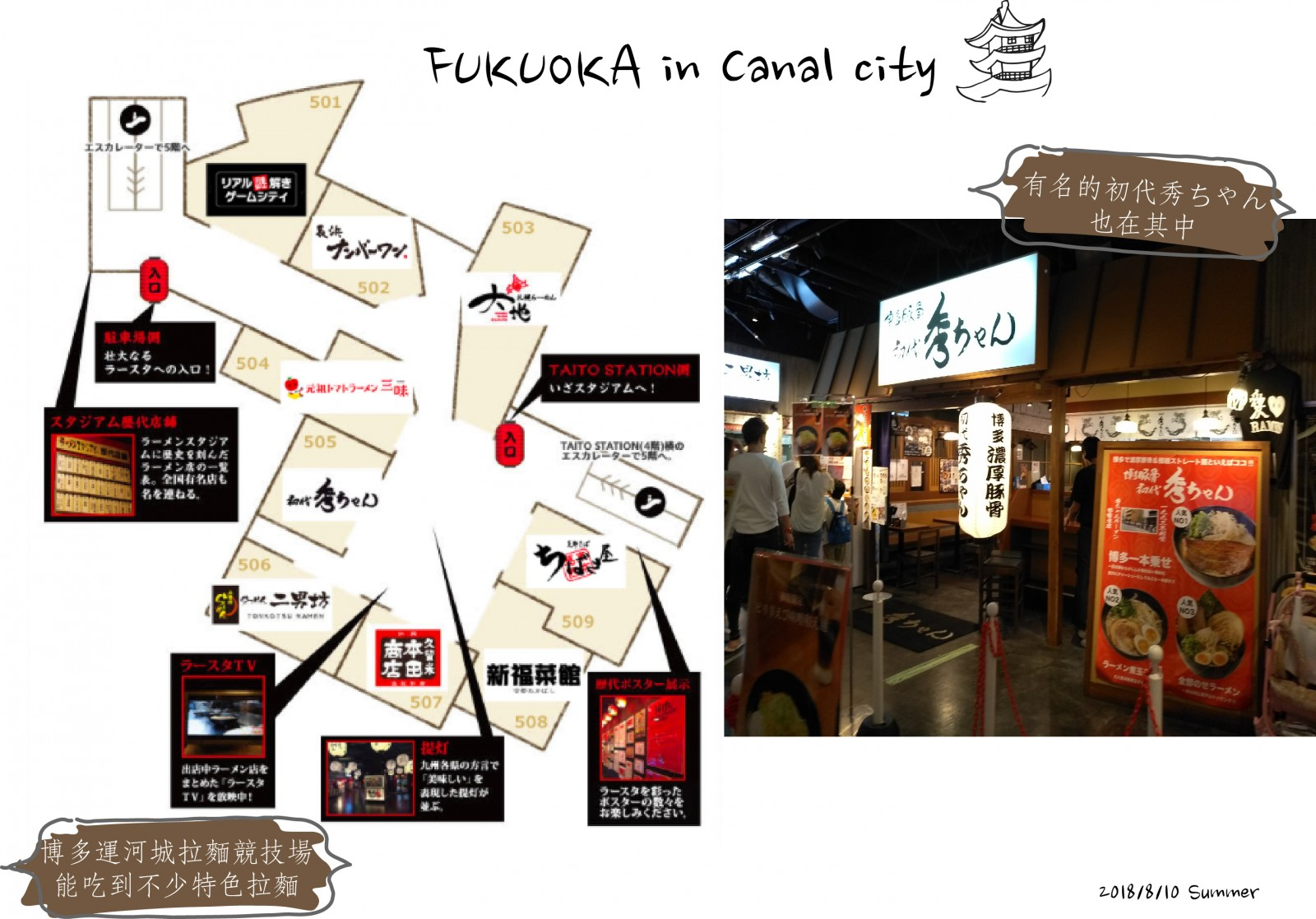 福岡超濃厚系豚骨拉麵博多一双−日本在地人都在吃的拉麵,師承一幸舍人氣NO.1名店!