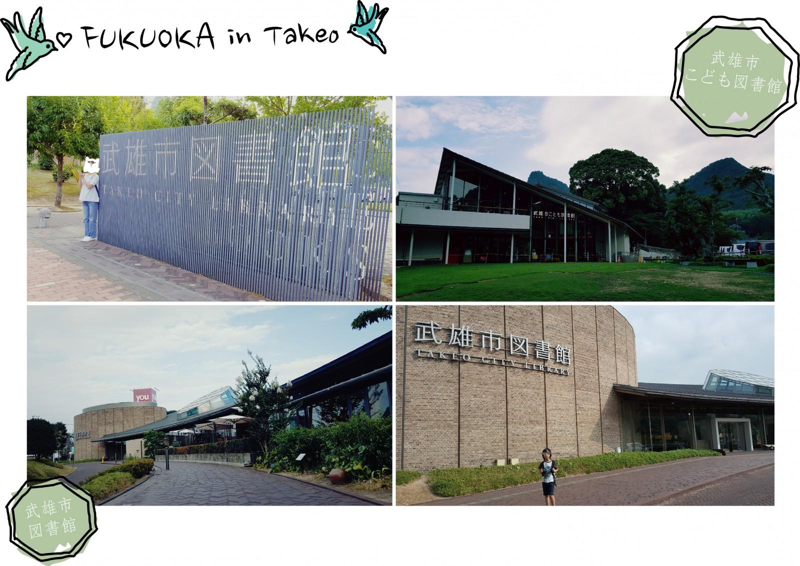 武雄市図書館建築之美 漫步在閑美寧靜的街町找到最純粹的幸福