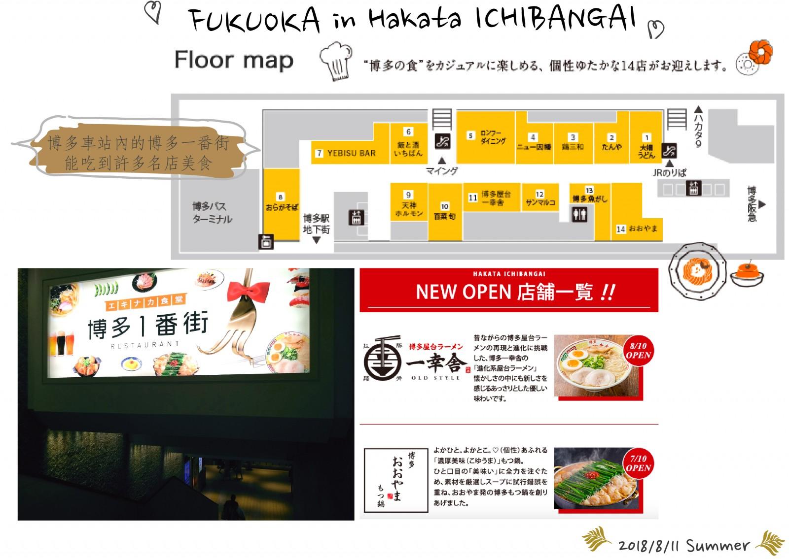 福岡必吃博多一番街超人氣牛舌專賣店 たんやHAKATA錯過佛系朝食一樣含淚推薦