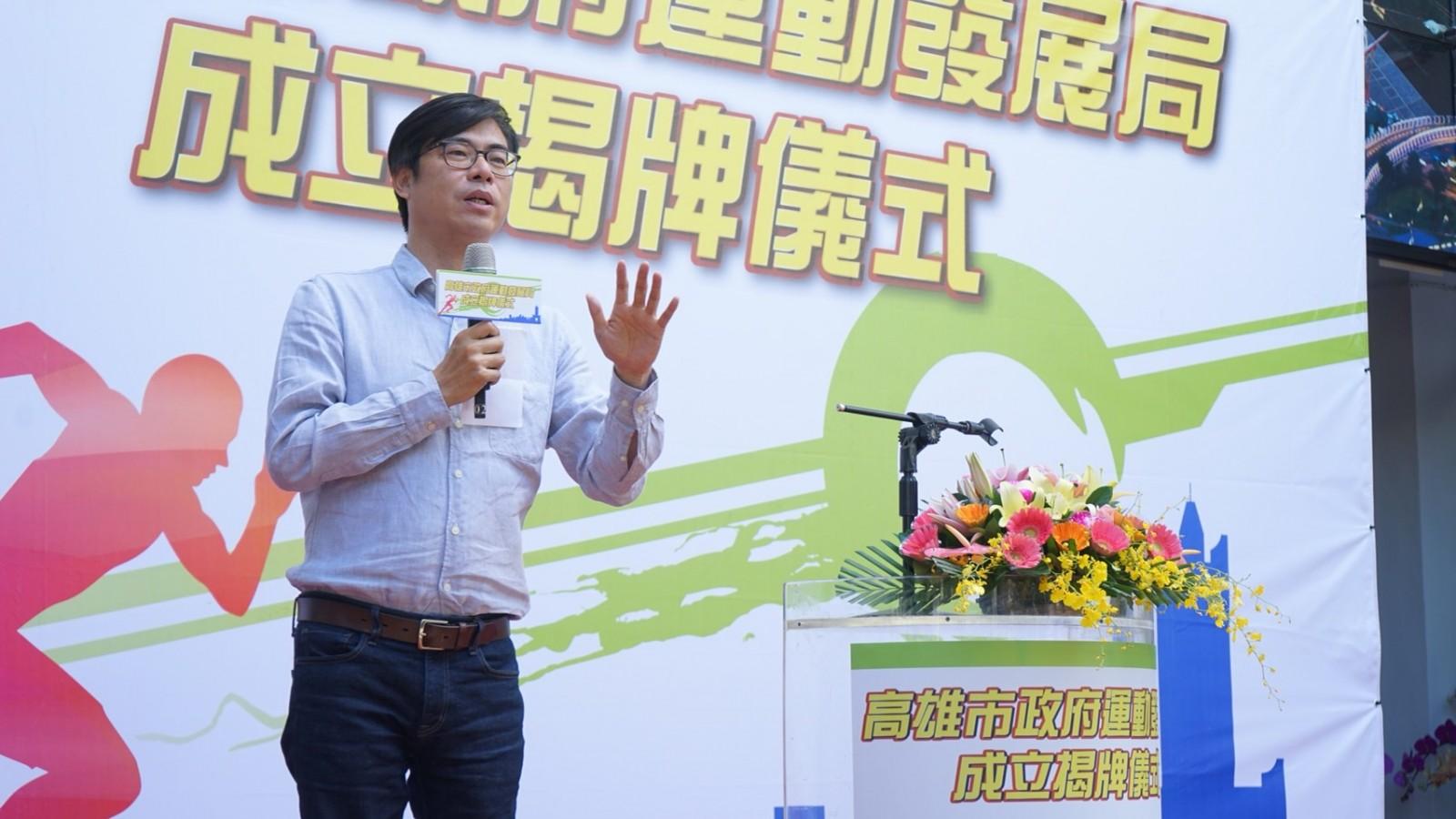 陳其邁:爭取職棒第5隊、2030亞運在高雄
