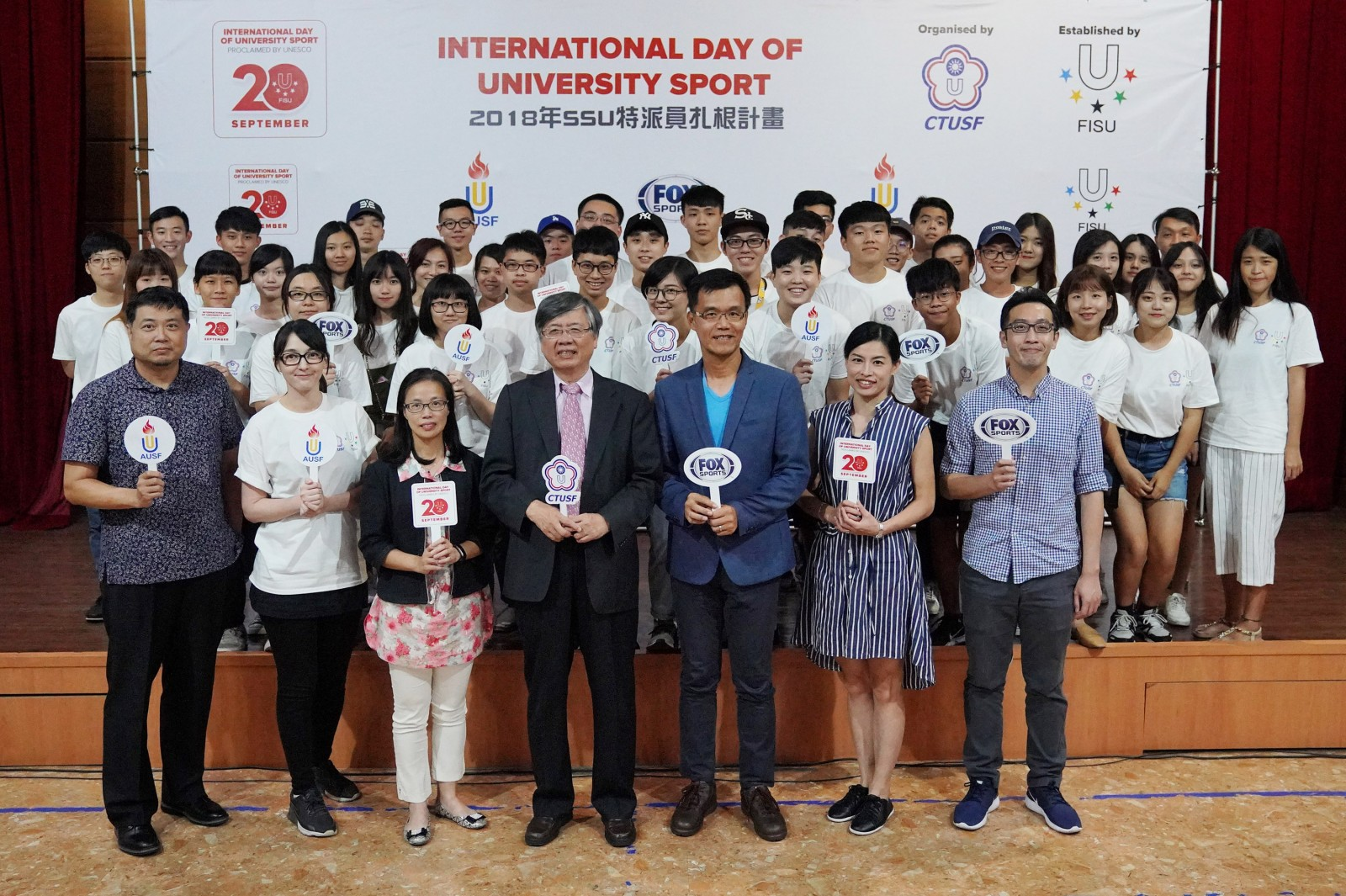 920世界大學體育日 SSU扎根計畫發芽