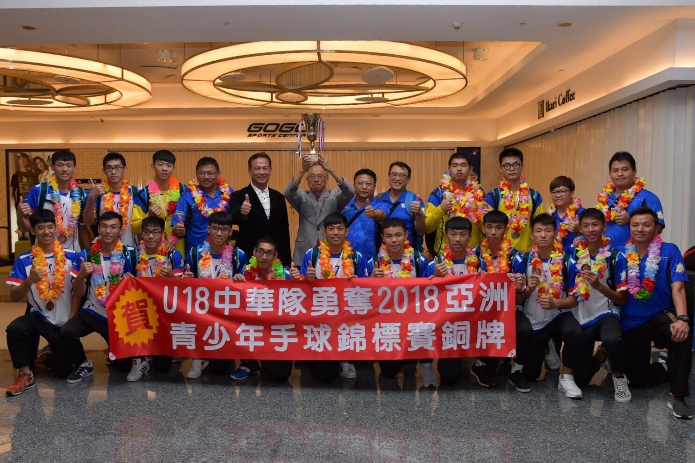 扳倒沙烏地阿拉伯 中華隊勇奪亞青手球錦標賽季軍