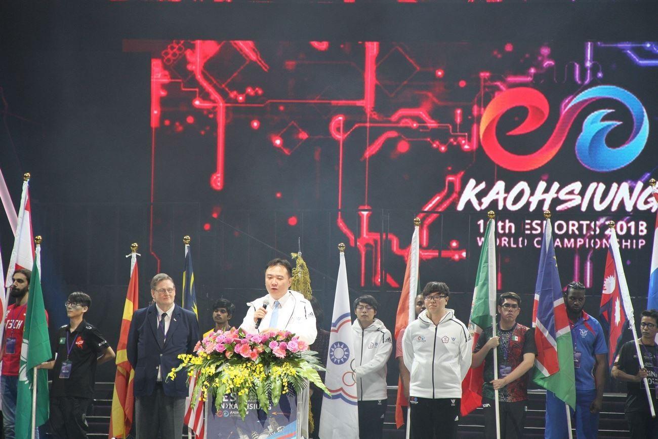 48國、700多位選手 2018 IeSF世界電競錦標賽開幕
