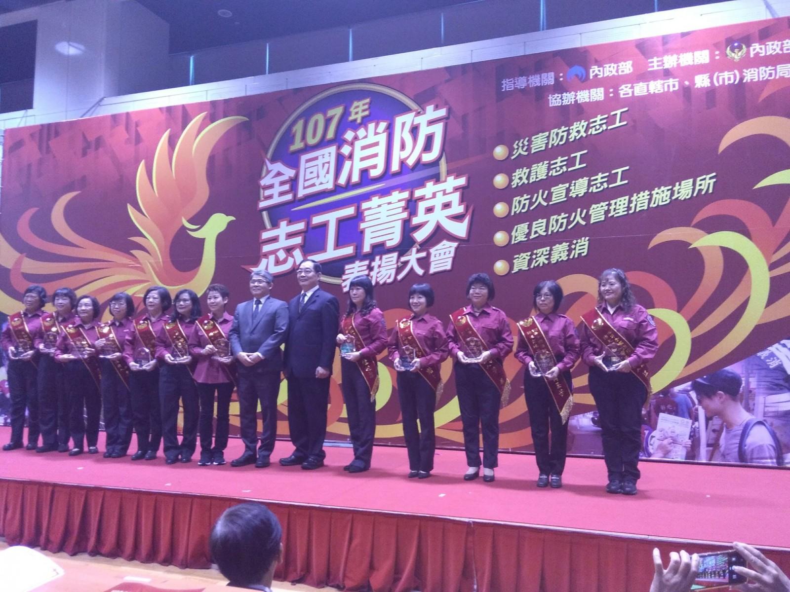 全國消防志工菁英表揚 高雄市多位人員及團體獲獎