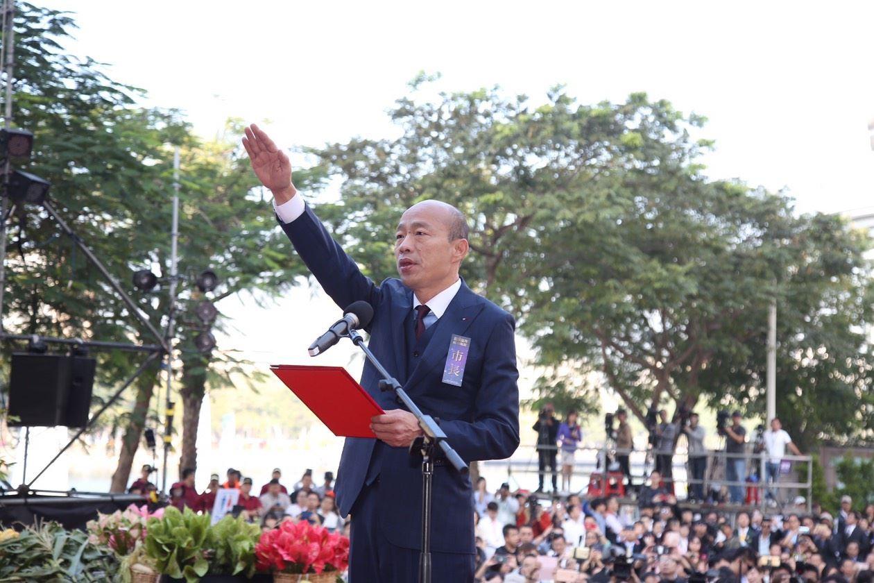 高雄來了!韓國瑜宣誓就職高雄巿長