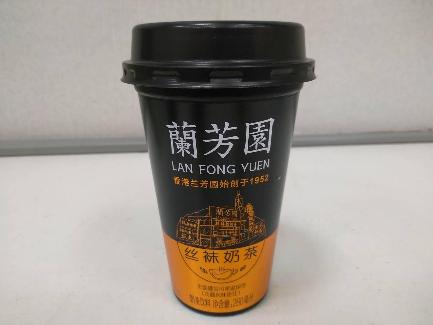 超夯香港知名老店蘭芳園×全家獨賣 杯裝絲襪奶茶限量販售…