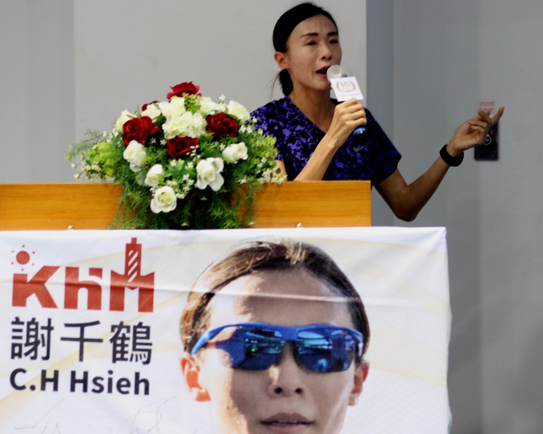 高馬10周年》謝千鶴親授跑步訓練 逾300人參加