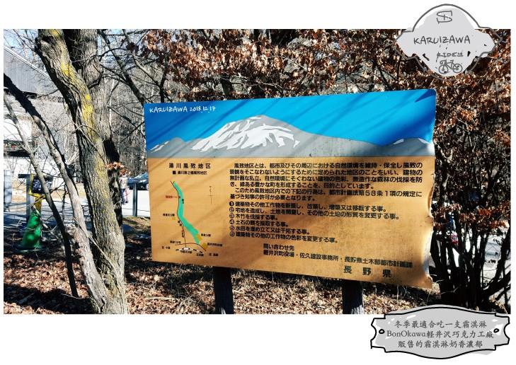 此生必訪星野度假村蜻蜓之湯,日本溫泉初心者筆記。內附查詢刺青接受的湯泉網站