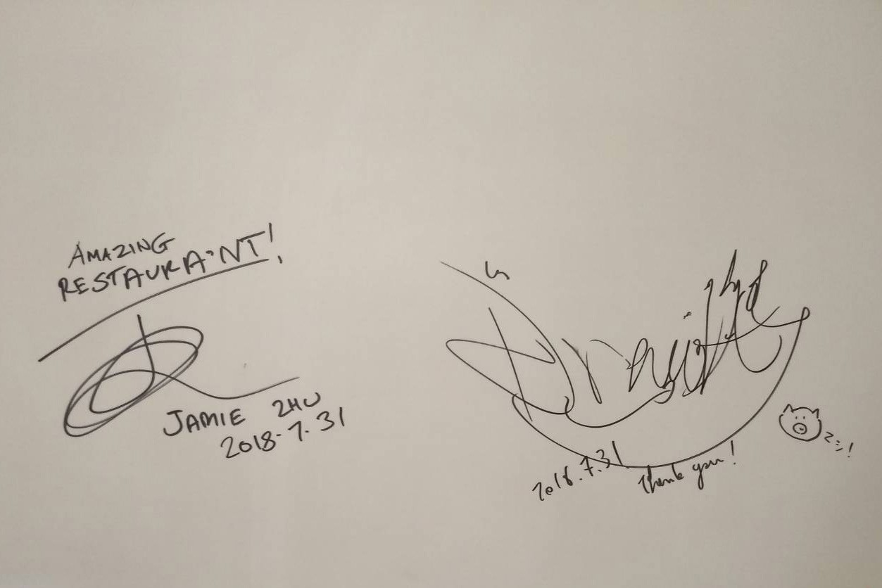 這是誰的簽名啦