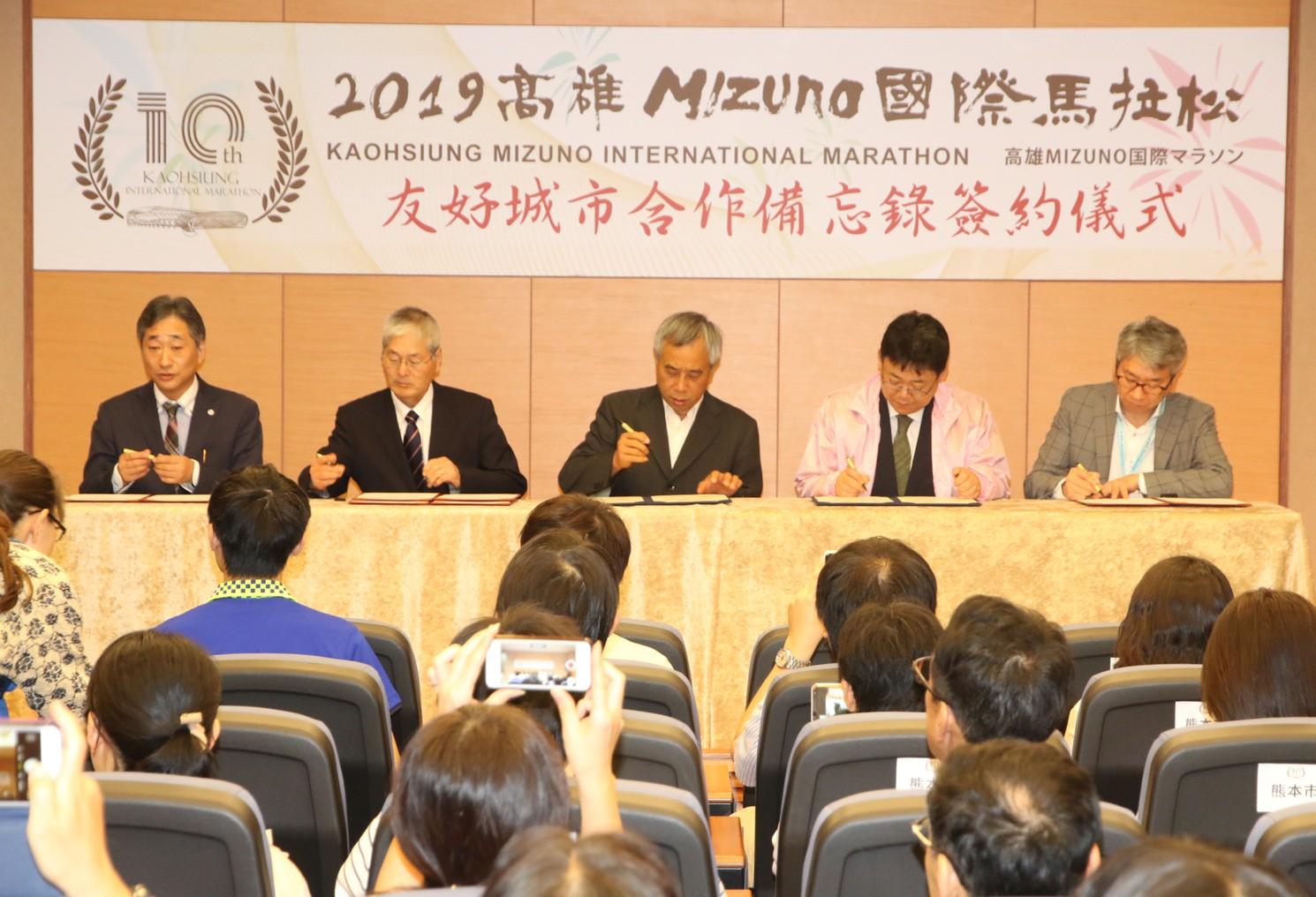 10國外城市組團參加高雄馬 簽MOU交流互惠