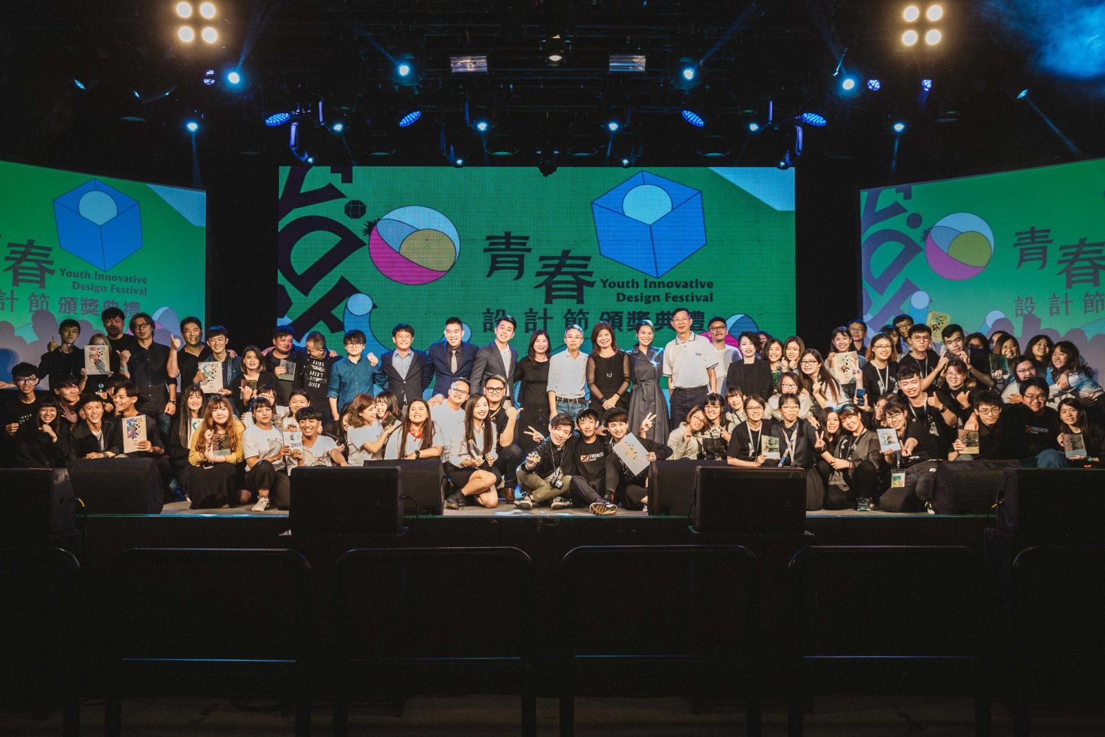 2019青春設計節閉幕 頒出百萬獎金