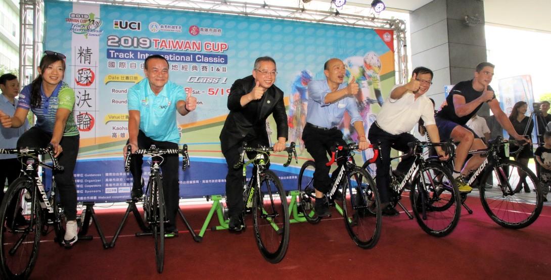 15個國家選手訪高 台灣盃國際自由車場地經典賽5/18登場