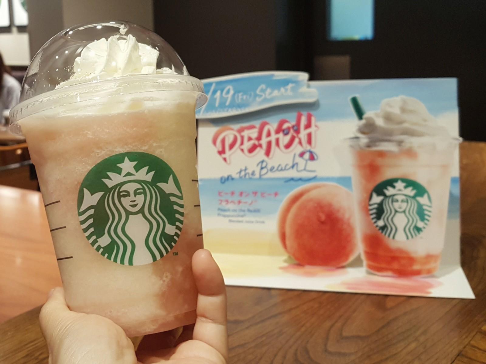 2019期間限定,日本星巴克推出蜜桃星冰樂,甜蜜幸福的滋…