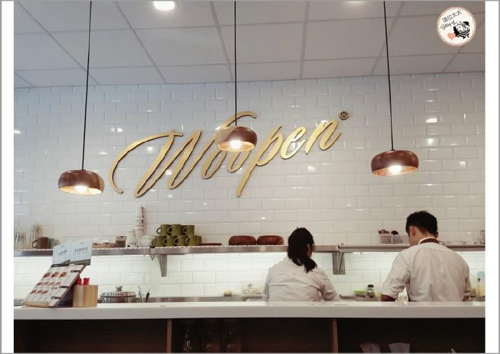 健康美味提案,Woopen木盆沙拉,新鮮好吃的輕食選擇