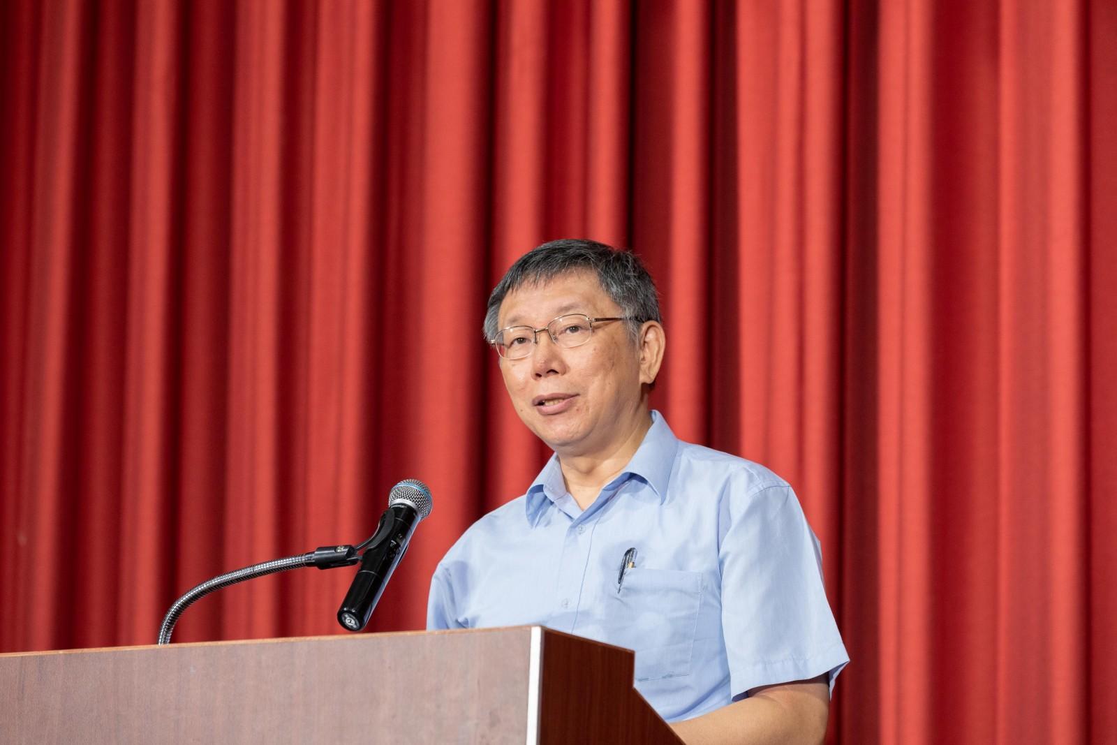 台灣民眾黨成立 柯P首任黨主席