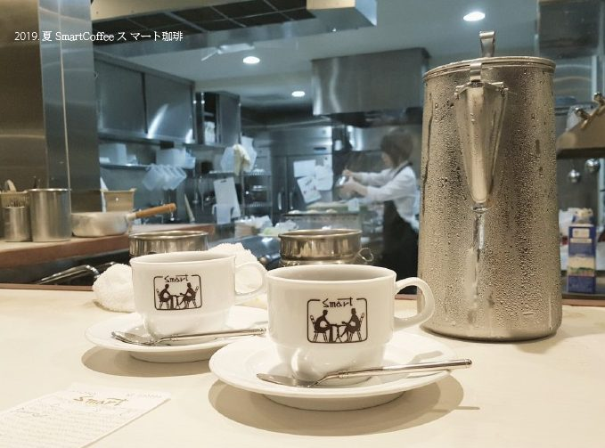 京都早餐提案 和洋薈萃老派咖啡館スマート珈琲SmartCoffee