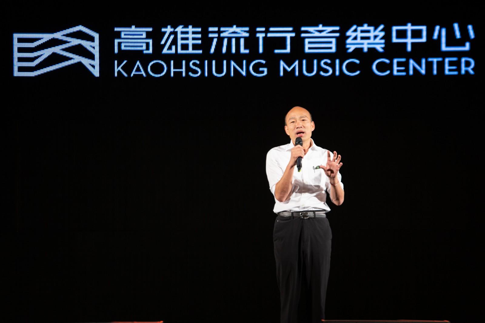高雄流行音樂中心CI亮相 海洋元素展現城市魅力