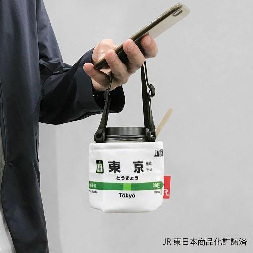 JR東日本X日本潮牌ROOTOTE聯名推出山手線環保杯袋