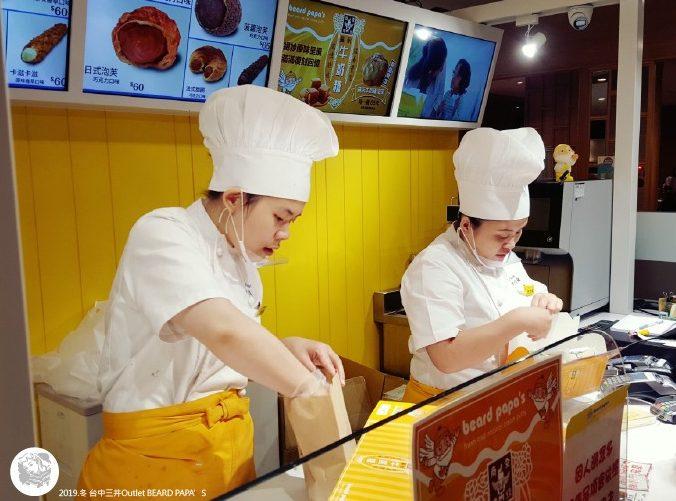 台中三井outlet排隊美食 BEARD PAPA'S日式泡芙工房試吃報告。