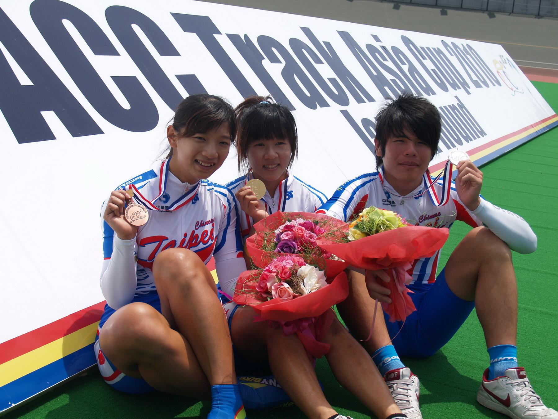 亞洲盃自由車場地賽中華隊再添2金1銀1銅
