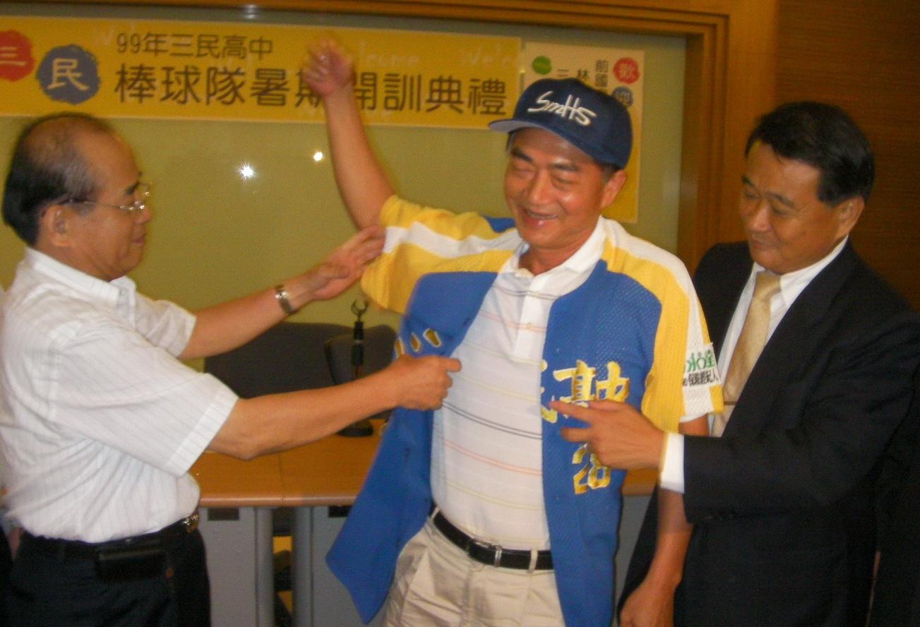 林家祥接掌三民高中棒球隊