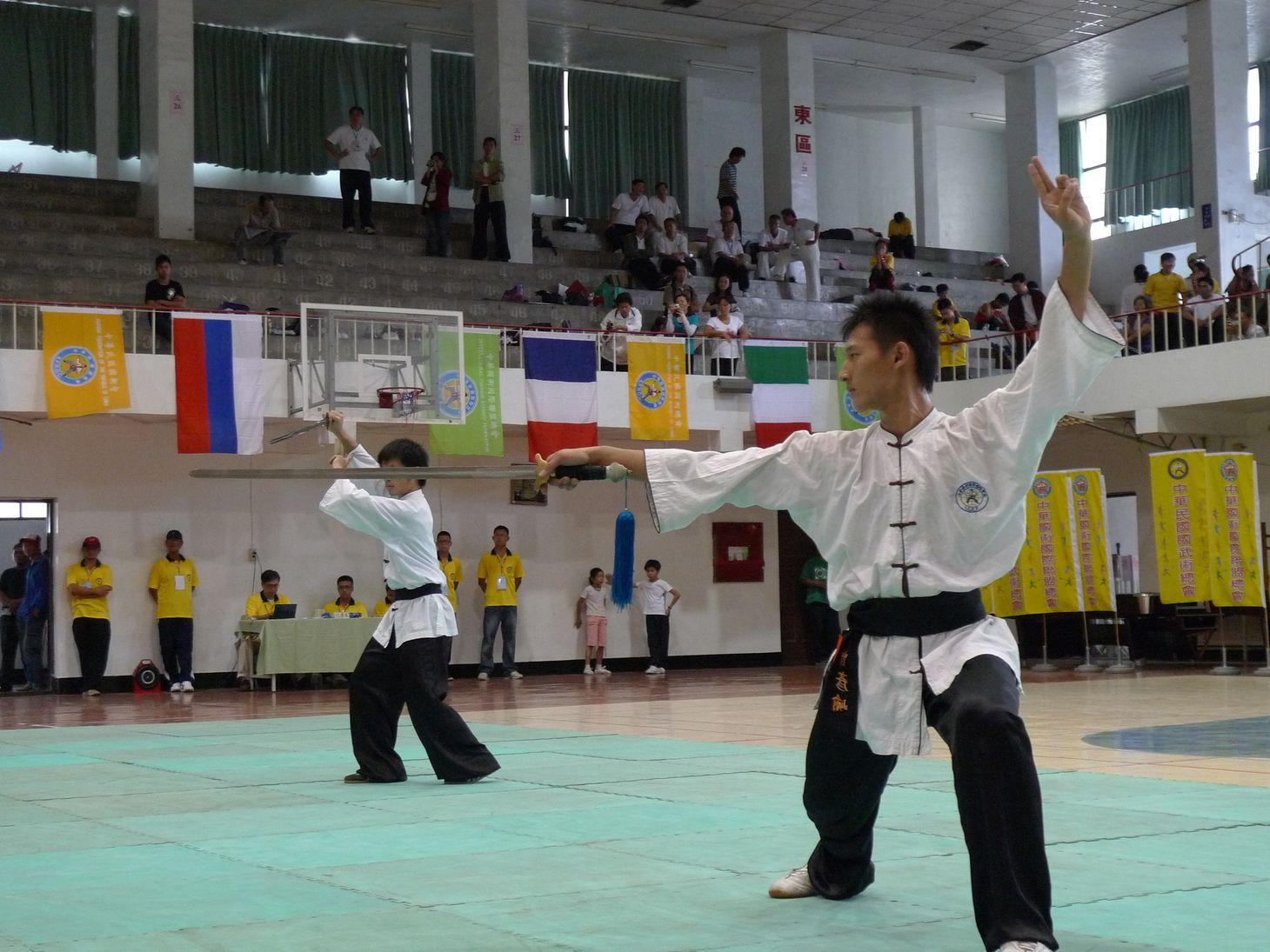 第3屆國際太極拳錦標賽