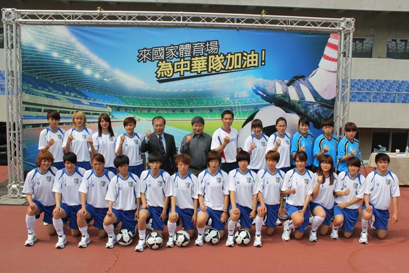 2012倫敦奧運女足資格賽