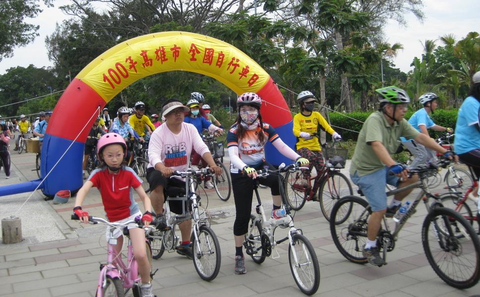 高雄市全國自行車日
